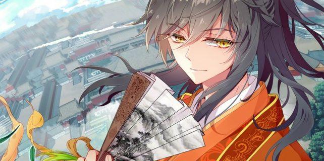 reincarnated-marquis Manga Read