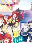 Manga Read fiancees-observation-log-of-the-self-proclaimed-villainess