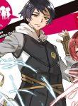 Manga Read the-hero-who-has-no-class-i-dont-need-any-skills-its-okay