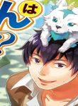 Manga Read isekai-ni-tobasareta-ossan-wa-doko-e-iku