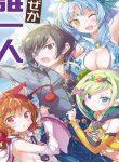 Manga Read isekai-de-kojiin-wo-hiraitakedo-nazeka-darehitori-sudatou-to-shinai-ken