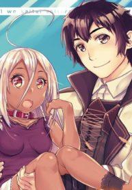 Manga Read isekai-de-skill-wo-kaitai-shitara-cheat-na-yome-ga-zoushoku-shimashita-gainen-kousa-no-structure