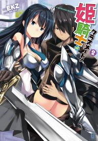 Manga Read Himekishi Ga Classmate!