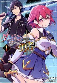 Manga Read Dungeon Kurashi No Moto Yuusha