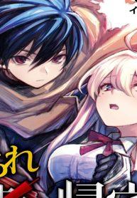 Manga Read the-abandoned-hero-is-going-home