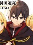 Manga Read maou-gun-saikyou-no-majutsushi-wa-ningen-datta