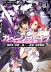Read Manga Garbage Hero: A Revenge Story Of A Hero Who Got Summoned To Another World