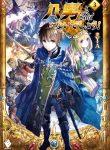 Read Manga Hachinan Tte, Sore Wa Nai Deshou!