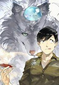 Manga Read tondemo-skill-de-isekai-hourou-meshi
