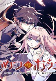 Manga Read the-kingdoms-of-ruin