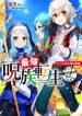 Manga Read Saikyou Juzoku Tensei: Cheat Majutsushi No Slow Life