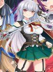 Manga Read eiyu-oh-bu-wo-kiwameru-tame-tensei-su-soshite-sekai-saikyou-no-minarai-kisi