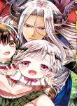 Manga Read isekai-de-saikyo-mao-no-kodomotachi-no-mama-ni-natchaimashita