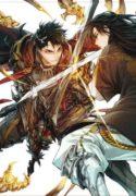 Manga overgeared-2020