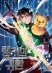 Manga Read Ranker'S Return