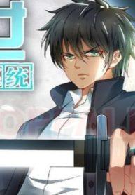 Manga Read apocalyptic-super-system