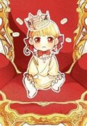 Manga Read youngest-princess