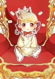 Manga Read youngest-princess