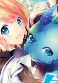 Manga Read the-dragon-knights-beloved