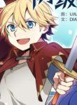 Manga Read beginners-test-for-infinite-power