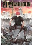 Manga Read return-survival