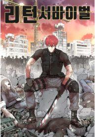 Manga Read return-survival
