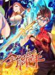 Manga Read almighty-master