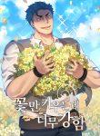 Read Manhwa The Strongest Florist
