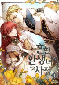 Manhwa Read The Stereotypical Life Of A Reincarnated Lady