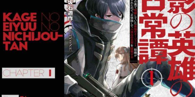 Manga Read shadow-heros-daily-life
