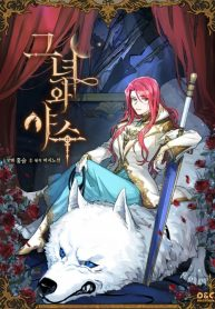 Manhwa Read The Lady and the Beast