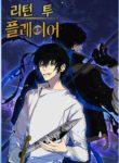 return-to-player manga