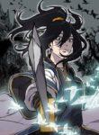 Manga Read the-undefeatable-swordsman