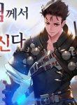 Manga Read the-max-level-hero-has-returned