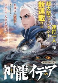 Manga Read idea-the-divine-dragon