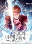 Manhwa Read max-level-returner