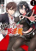 Manga read maou gakuen no hangyakusha