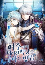Manhwa Read saving-the-villain-who-was-abandoned-by-the-female-lead