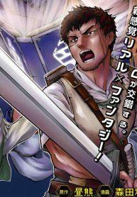 Manga Read this-village-sim-npc-could-only-be-human