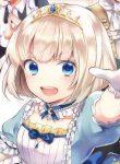 Manga Read tearmoon-empire-story