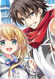 Manga Read Magical★Explorer – It Seems I Have Become a Friend of the Protagonist In An Eroge World, But Because Magic is Fun I Have Abandoned The Role And Train Myself