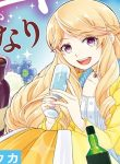 Manga Read As A Result Of Breaking An Otome Game, The Villainess Young Lady Becomes A Cheat!