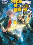 Manga Read The Mage Will Master Magic Efficiently in His Second Life