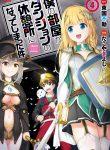 Manga Read Boku no Heya ga Dungeon no Kyuukeijo ni Natteshimatta Ken