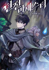Manga Read The Dungeon Master