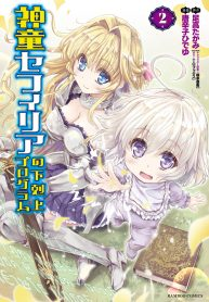 Manga Read The Prodigy Sefiria's Overpowering Program