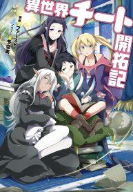 Manga Read Isekai Cheat Kaitakuki