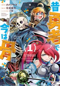 Manga Read A Skeleton Who Was The Brave