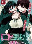 Manga Read Kuchi ga Saketemo Kimi ni wa (2020 Short)