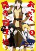 Manga Read Ossan, Yuusha to Maou wo Hirou